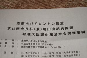 Img_9809