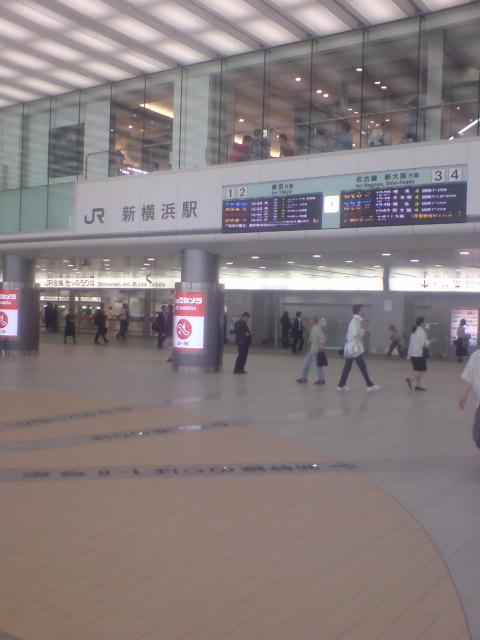 再び神奈川